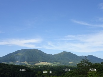 10蒜山up.JPG