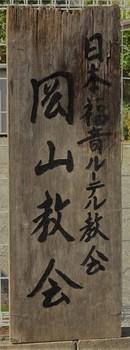 かんばんup.JPG