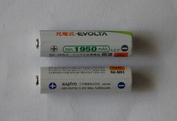 充電式電池_up.JPG