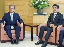 沖縄県知事.jpg