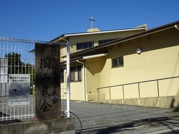 福音ルーテル教会up.JPG