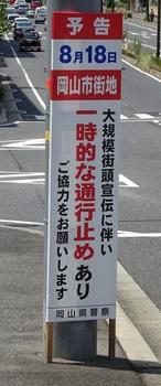 警告up.JPG