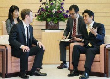 FBのザッカーバーグ氏.jpg