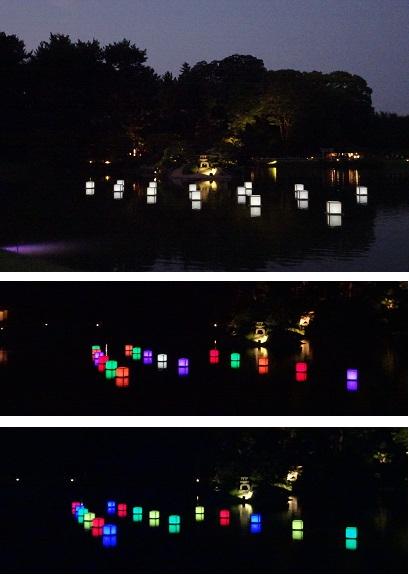 03沢の池LED.png