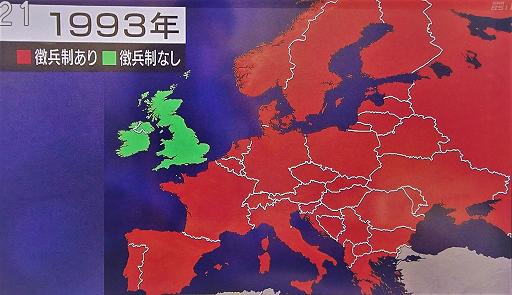 徴兵制国1993.png